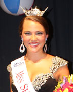 Auburn University junior Holland Brown was recently crowned Miss Shelby County 2014. (contributed)